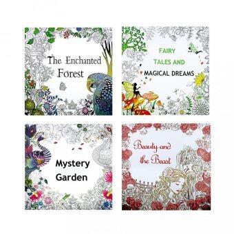 List Price 1pcs Animal Kingdom 2017 New Secret Garden An Inky Hengsong Lost Ocean