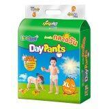 กางเกงผ้าอ้อม Baby Love Day Pants