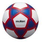 ฟุตบอล Molten F9T1500-BR