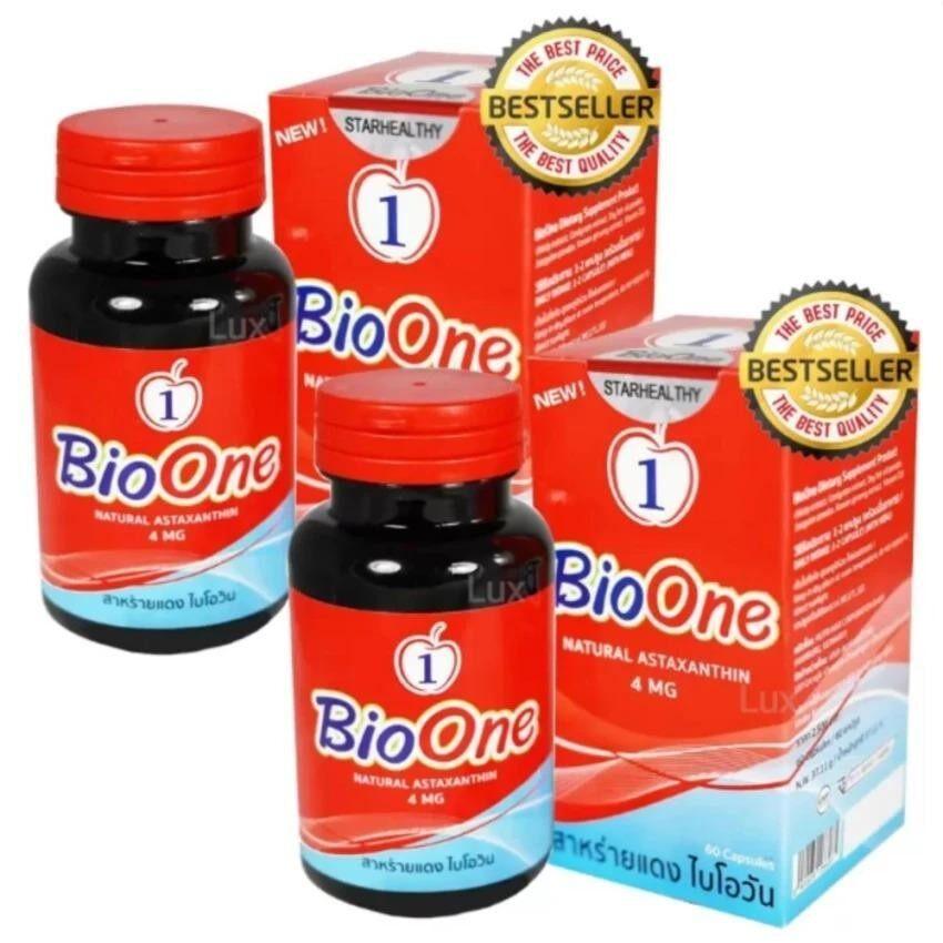 ราคา Bioone 4 Mg Astaxanthin สาหร่ายแดงไบโอวัน บำรุงร่างกาย สุขภาพแข็งแรง บรรจุ 60 แคปซูล 2 กล่อง ใน กรุงเทพมหานคร