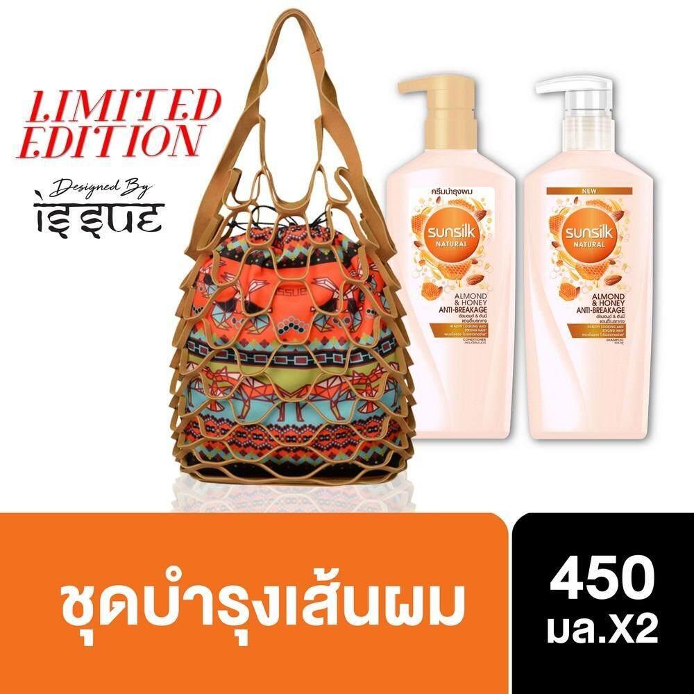 ความคิดเห็น Chic Summer X Issue Bag Sunsilk Natural Shampoo Hair Conditioner Almond Honey Anti Breakage 450Ml