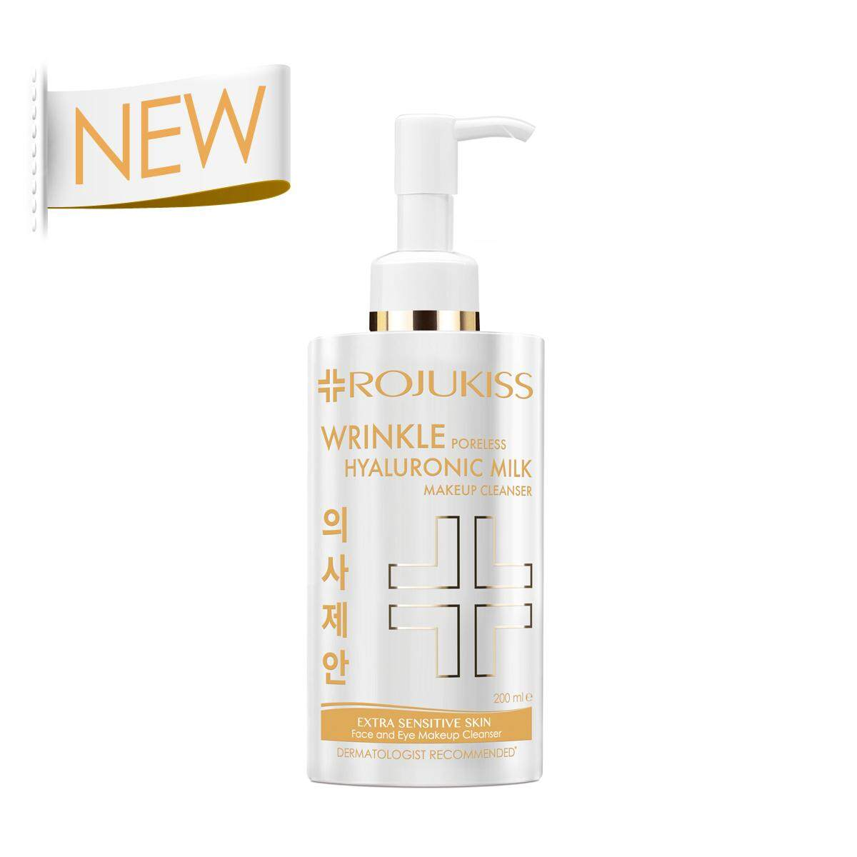 ขาย Rojukiss Wrinkle Poreless Hyaluronic Milk Makeup Cleanser 200 Ml ใหม่