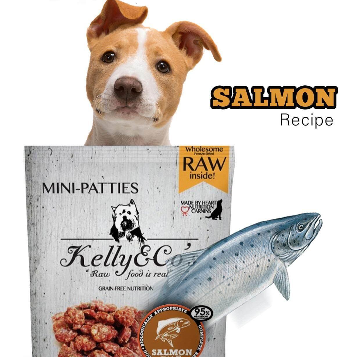 อาหารบาร์ฟสำหรับสุนัข Salmon Flavour 5 Packs ถูก