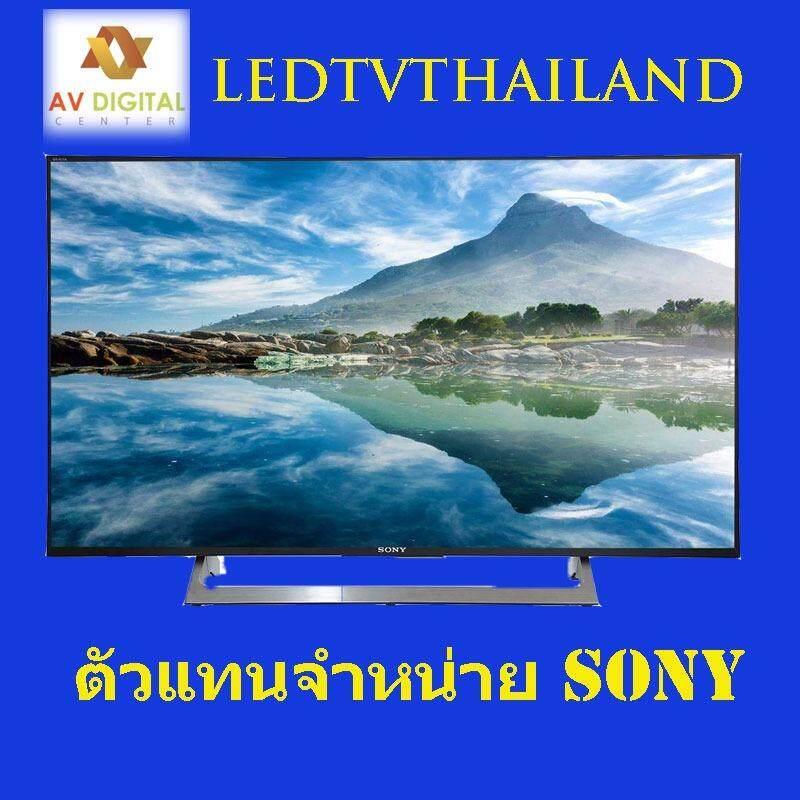 ส่วนลด Sony Led รุ่น Kd 55X8000E 4K Hdr 200Hz Android Tv 7 Digital Tv Series X8000E ขนาด 55 นิ้ว 2017