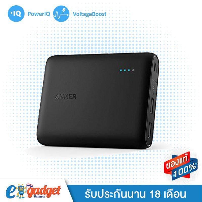 ราคา Anker Powercore 10400Mah Power Bank 2ช่องชาร์จ เร็วสุด3A 1Powerbank With Poweriq And Voltage Boost แบตสำรองมือถือ 2 Ports พาวเวอร์แบงค์คุณภาพสูงขนาด 10 400 Mah สีดำ Anker ใหม่