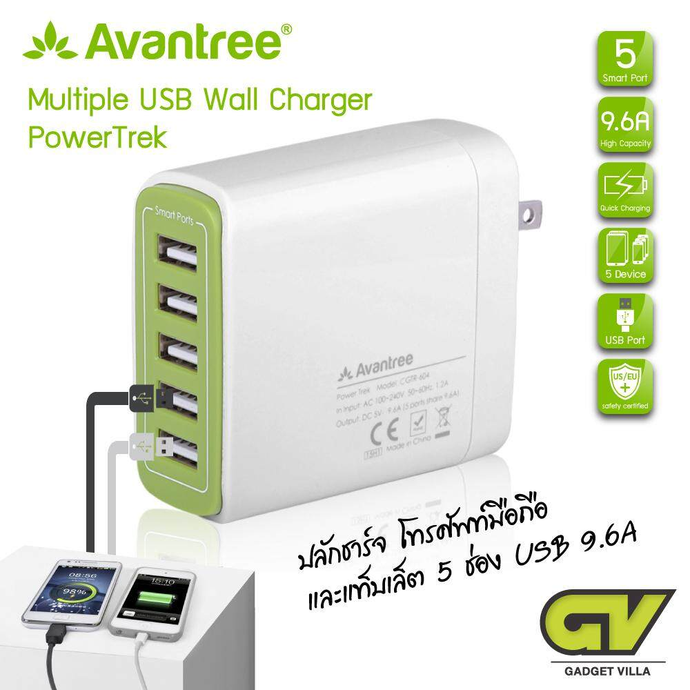 48W/ 9.6A high power, smart USB port to smart and fast charge 5 mobile devices simultaneously, good for travel use-White