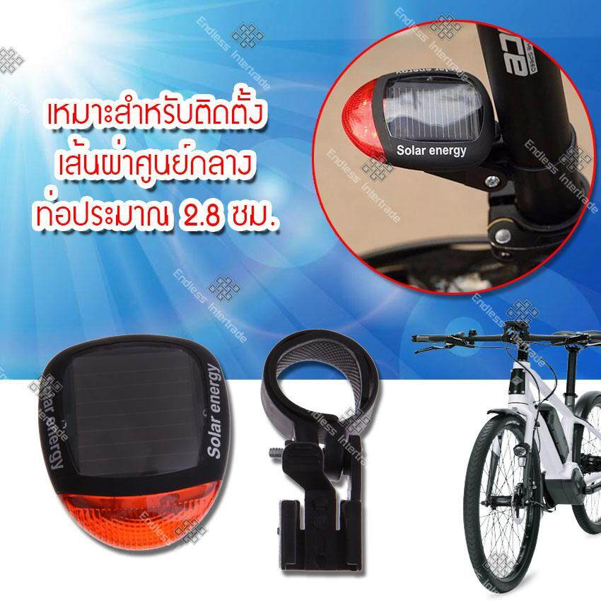 5 Bike Solar 1.jpg