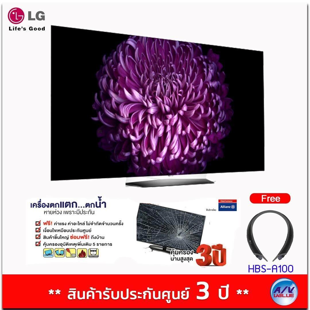 ซื้อ Lg Oled Tv รุ่น 55B7T ขนาด 55 นิ้ว B7 Oled 4K Hdr Smart Tv ประกัน 3 ปี Allianz ประกันภัย แถมฟรี หูฟัง Hbs A100 ถูก ใน กรุงเทพมหานคร