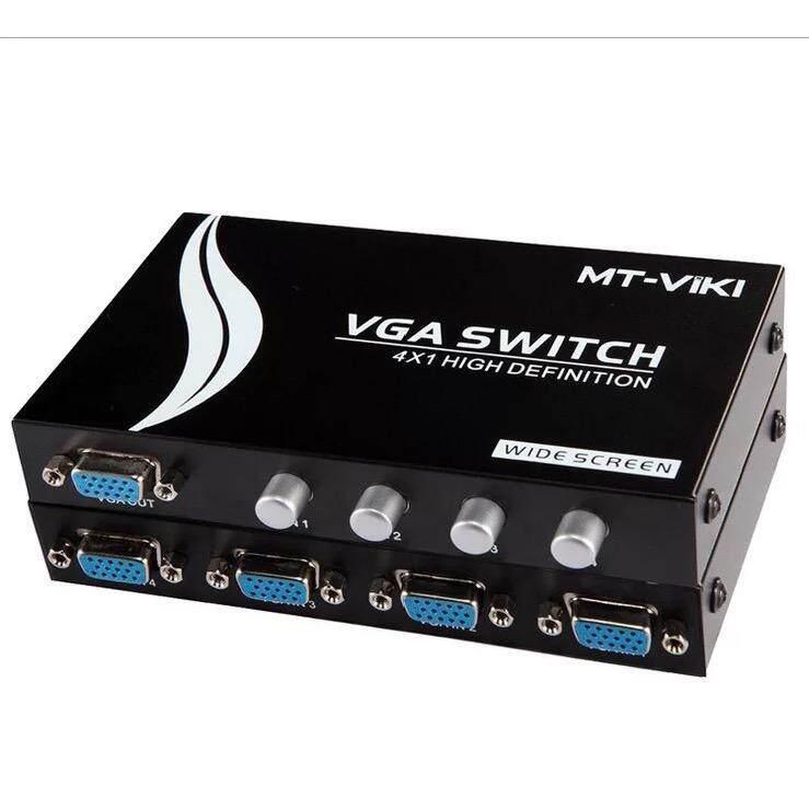 ราคา Vga Switch Selected 4Port เข้า4ออก1จอ Mt Viki 4 Ports 4 In 1 Out Vga Switch Mt Viki เป็นต้นฉบับ