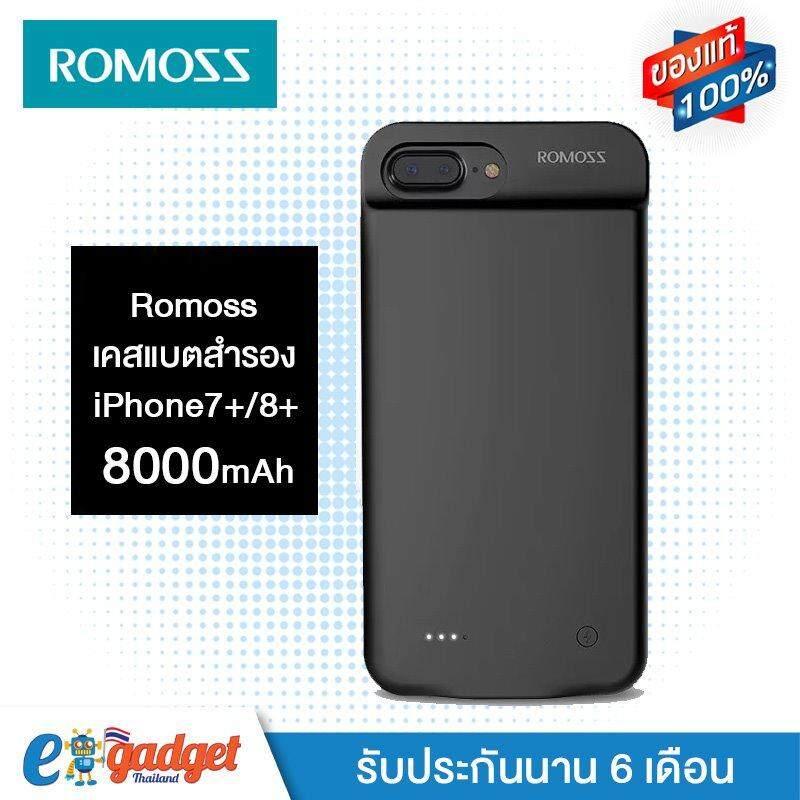 ขาย Romoss เคสแบตสำรอง Iphone7Plus 8Plus 5 5นิ้ว 8000Mah Powerbank Case 8000 Mah เคสแบตมือถือบางพิเศษ เคสชาร์จแบต Battery Encase Power Case สีดำ Romoss เป็นต้นฉบับ