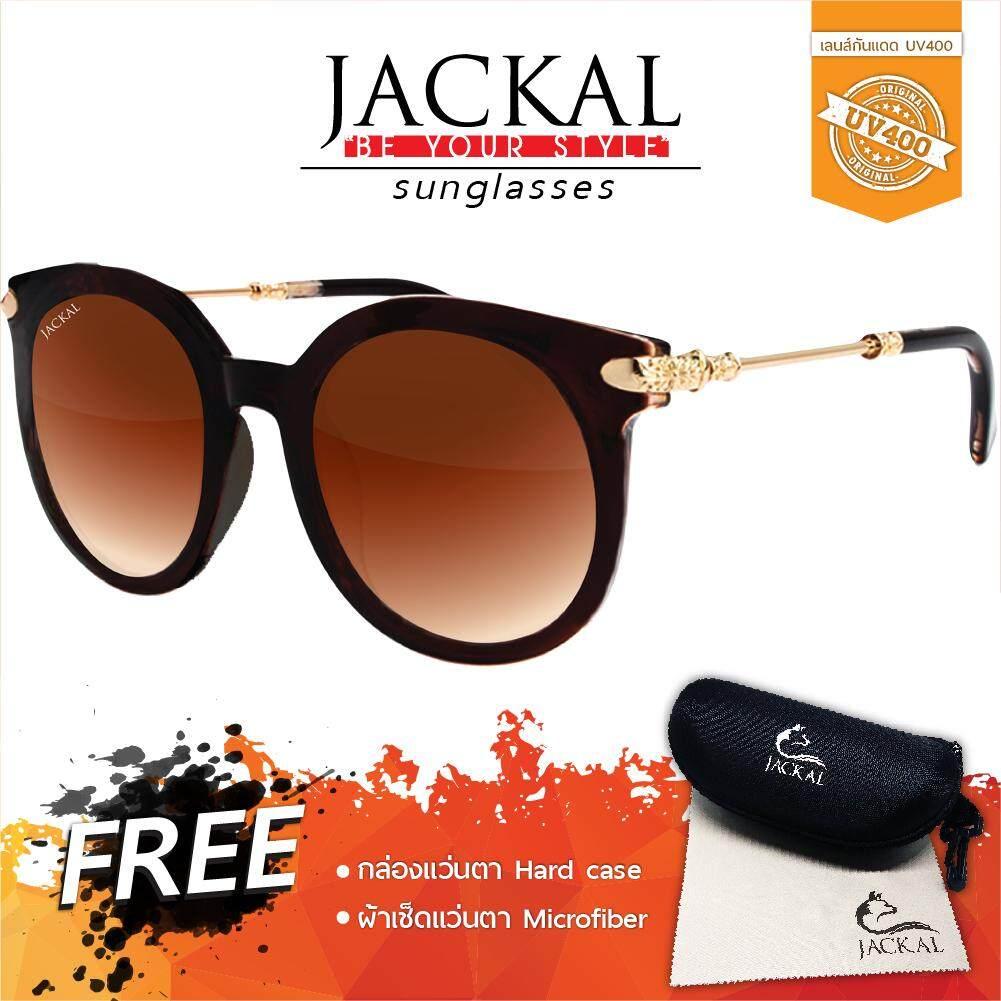 ราคา Jackal Sunglasses Lady แว่นกันแดดผู้หญิง รุ่น Jsl006 ใหม่ ถูก