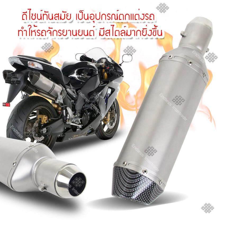 7 Motorcycle exhaust 4.jpg