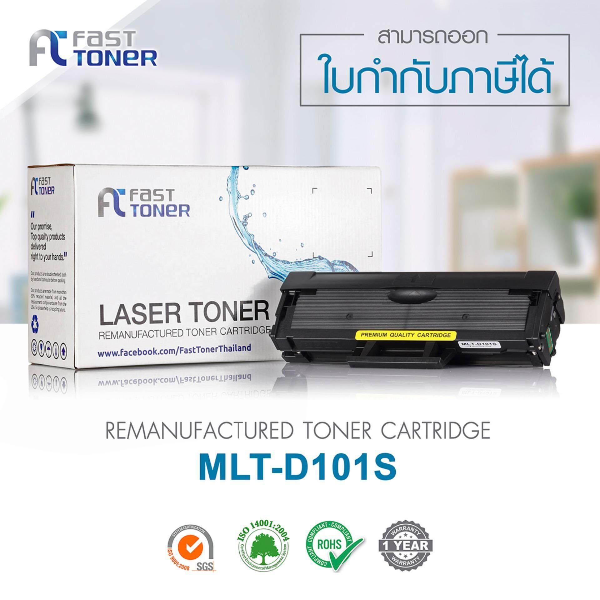 Fast Toner ตลับหมึกเทียบเท่า Samsung Ml 2160 Ml 2165 Ml 2160W Ml 2165W Ml 2168W Samsung Mlt D101S Bk ถูก