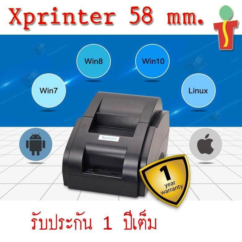 โปรโมชั่น เครื่องพิมพ์ใบเสร็จราคาถูก เครื่องพิมพ์สลิปกระดาษความร้อน Xprinter