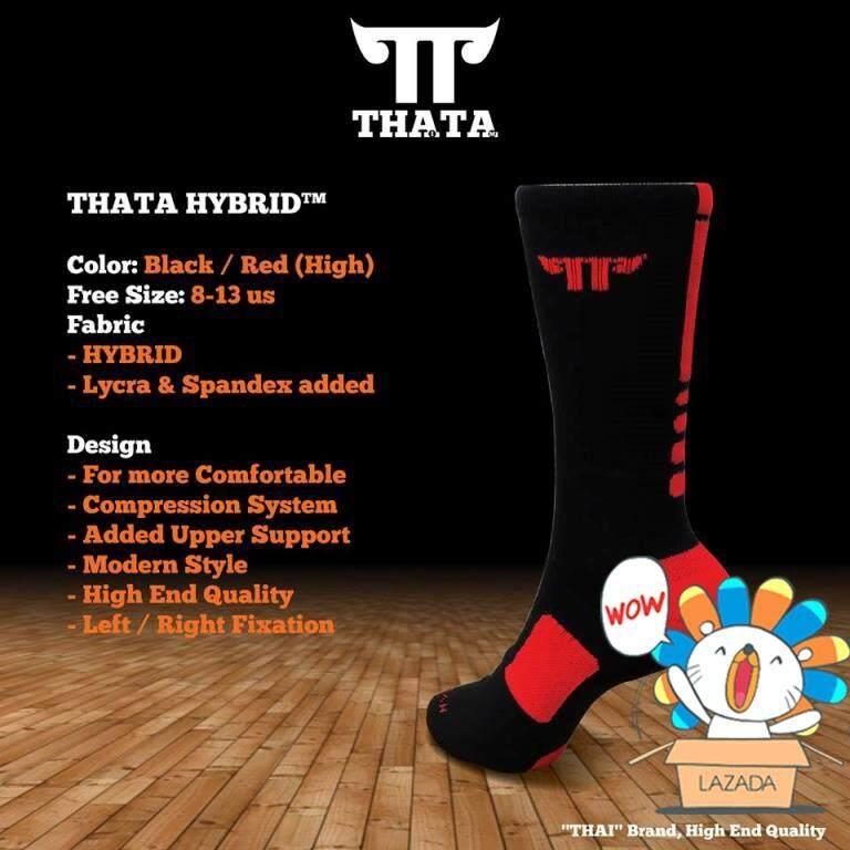 ทบทวน Thata Hybrid ถุงเท้าบาส แบบยาว สีดำ แดง
