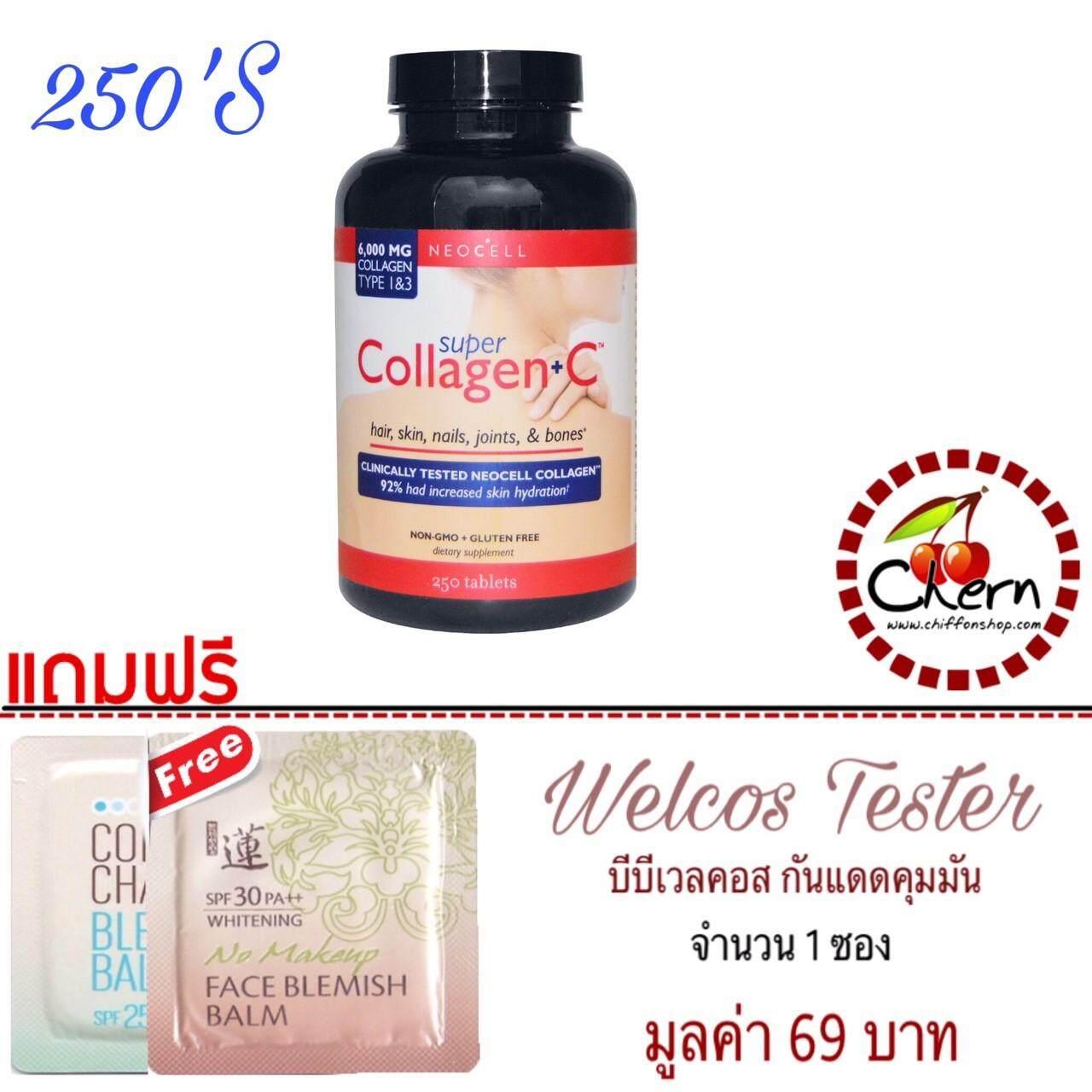 ราคา Neocell Super Collagen C 6000Mg 250เม็ด 1ขวด Neocell