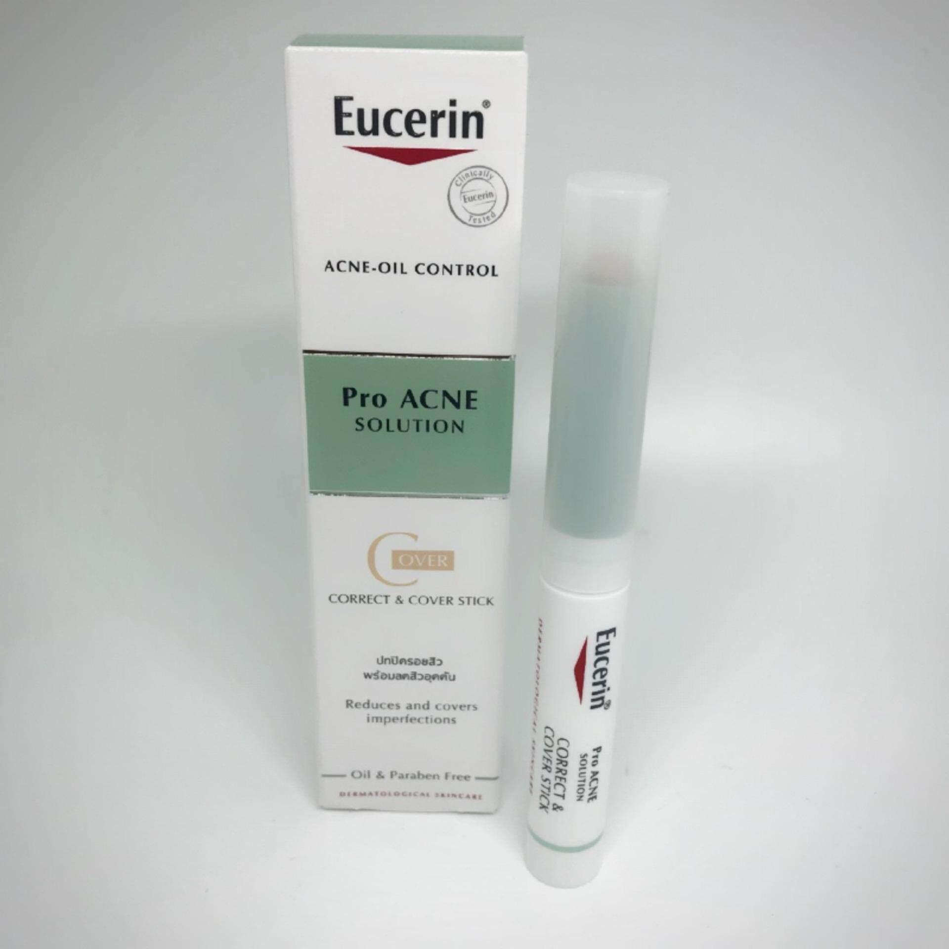 ซื้อ Eucerin Dermo Purifyer Cover Stick 2 5Ml ตัวสินค้ามีการซีล Eucerin เป็นต้นฉบับ