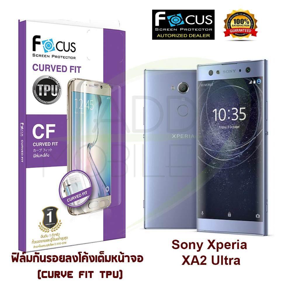 ขาย Focus ฟิล์มลงโค้งเต็มหน้าจอ Sony Xperia Xa2 Ultra Curve Fit Tpu ถูก
