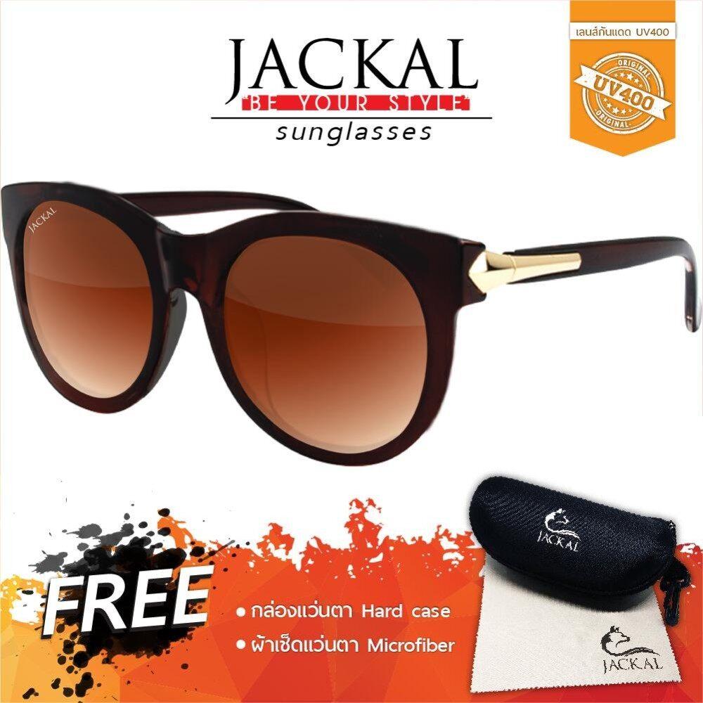 ส่วนลด Jackal Sunglasses Lady แว่นกันแดดผู้หญิง รุ่น Jsl008 Jackal ใน เชียงใหม่