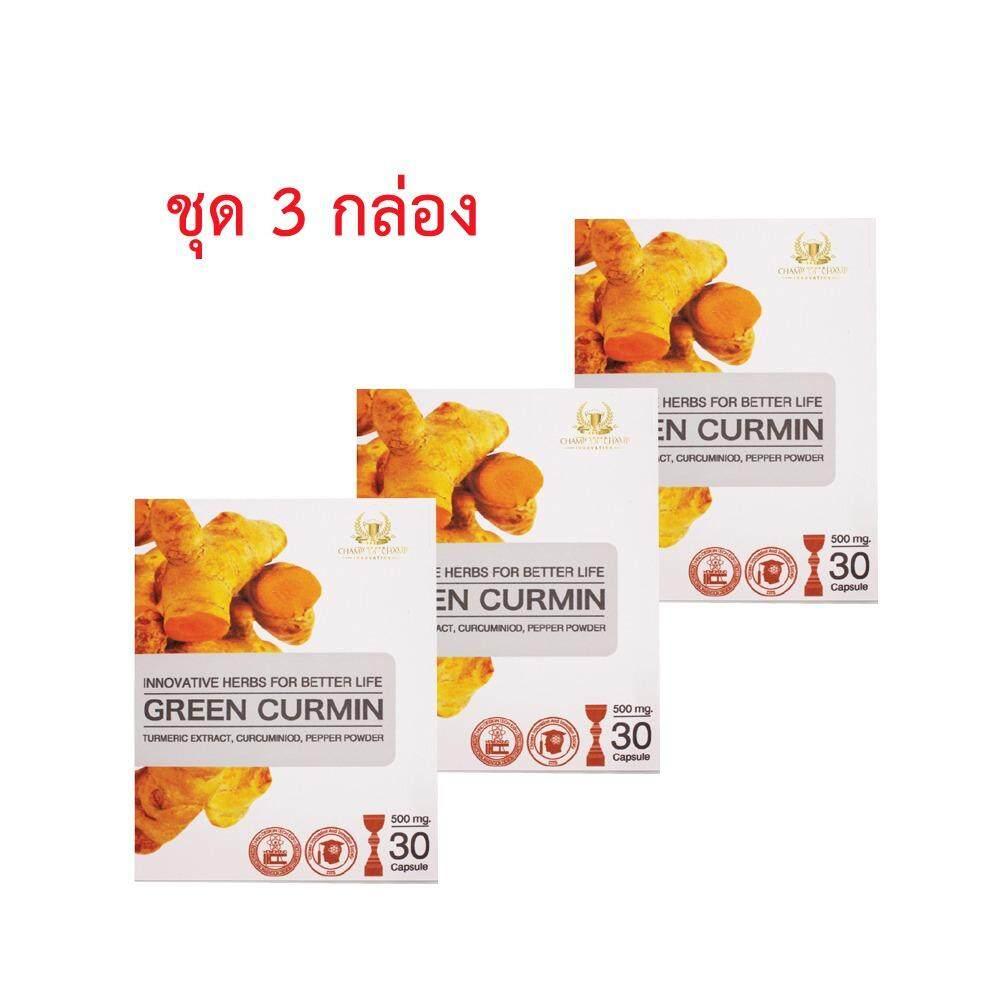 ส่วนลด Green Curmin กรีน เคอมิน บรรเทาอาการกรดไหลย้อน ป้องกันการเกิดแผลในกระเพาะอาหาร 3 กล่อง Unbranded Generic