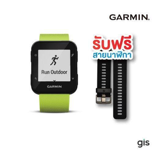 Forerunner 35 Limelight นาฬิกา Gps Garmin ถูก ใน กรุงเทพมหานคร
