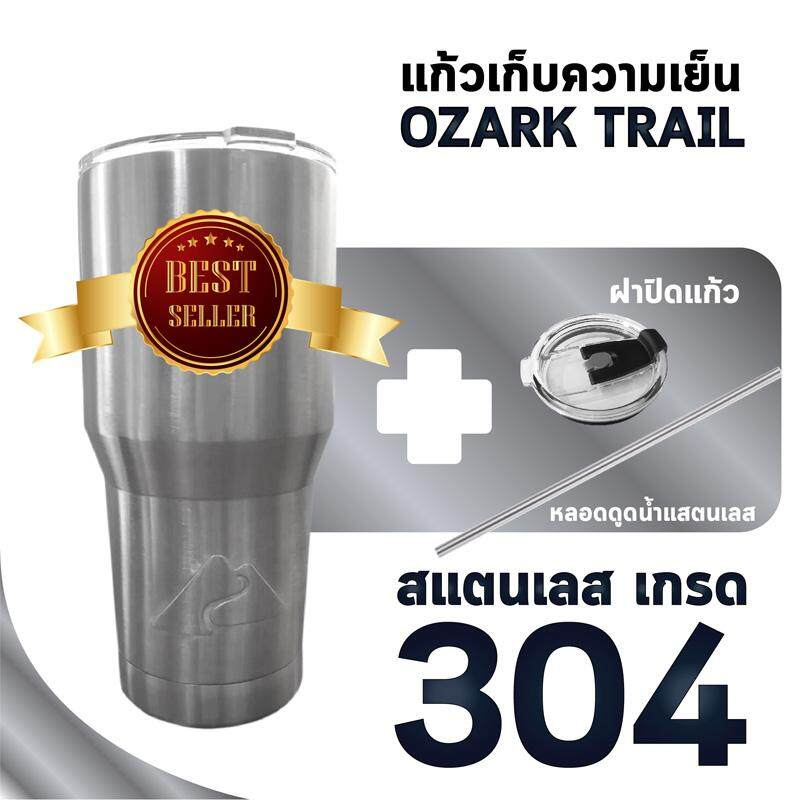 ราคา แก้ว Ozark Trail แก้วน้ำเก็บอุณหภูมิ ขนาด 30 Oz Ozark Trail ใหม่