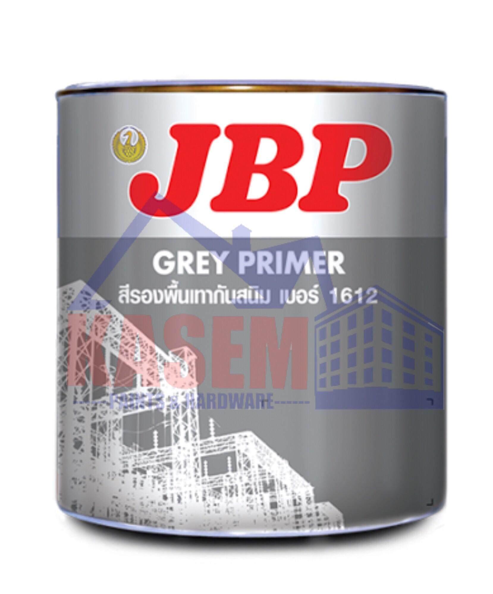 ส่วนลด รองพื้นกันสนิมเทา เจ บี พี Jbp Grey Oxide Primer 1612 ขนาดกระป๋อง 87ลิตร