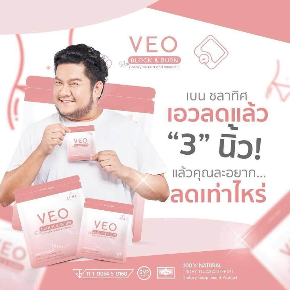 VEO plus 5.jpg