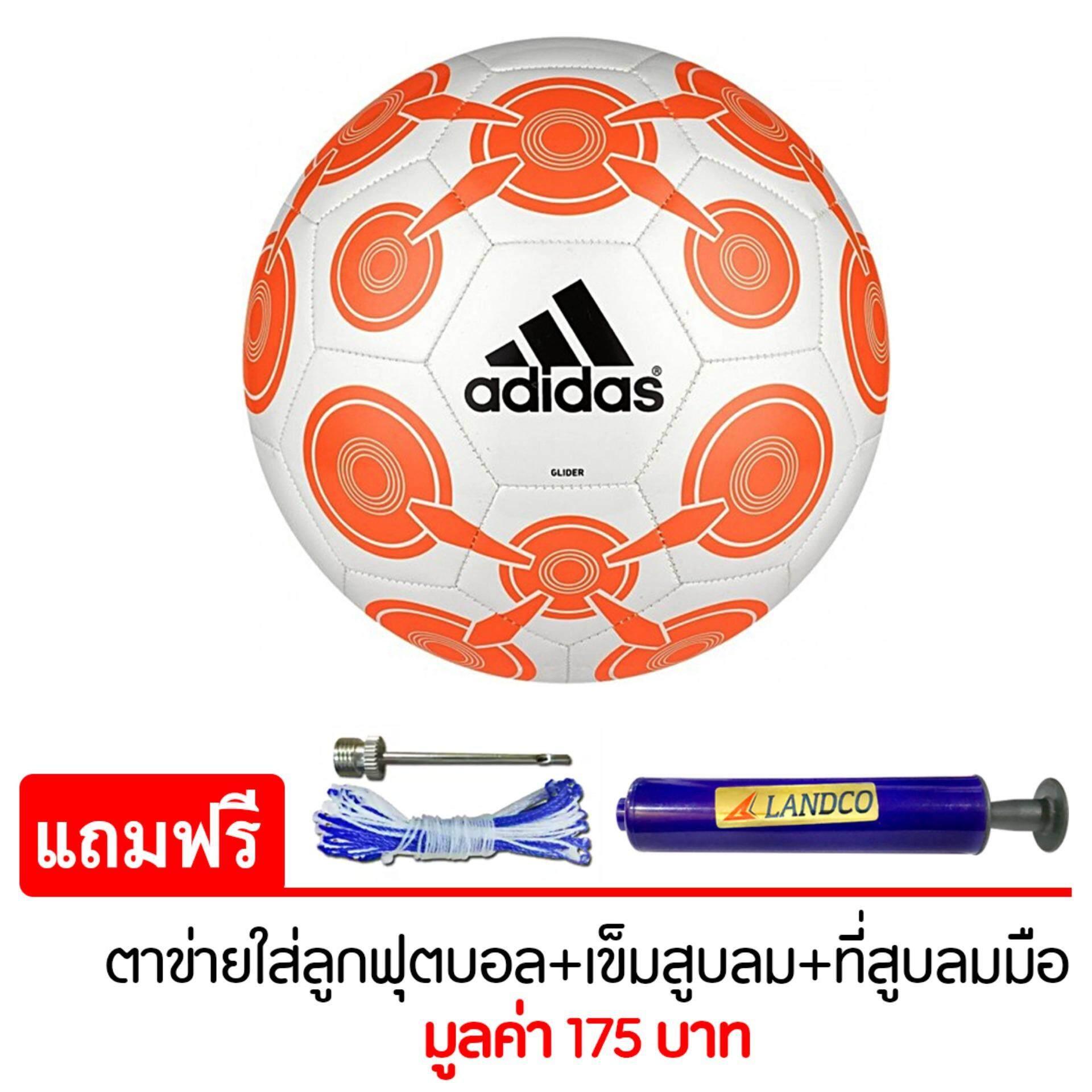 ขาย Adidas ฟุตบอลหนัง Football Ace Glid Ii S90201 No 5 แถมฟรี ตาข่ายใส่ลูกฟุตบอล เข็มสูบสูบลม สูบมือ Spl รุ่น Sl6 สีน้ำเงิน Adidas ผู้ค้าส่ง