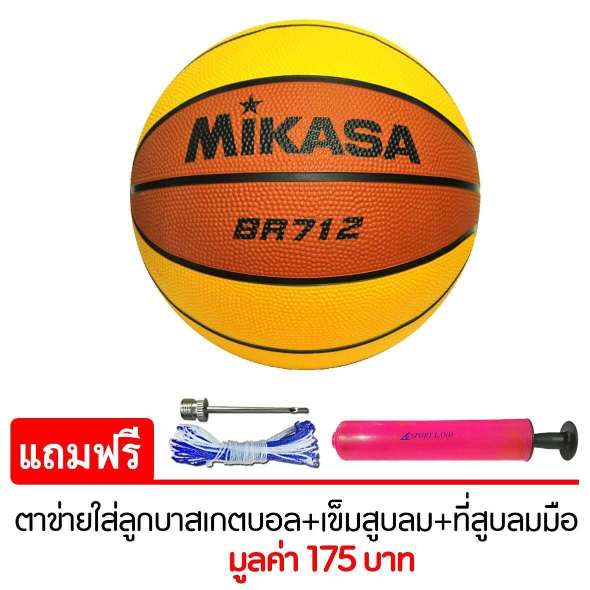 ราคา Mikasa บาสเก็ตบอล Basketball Mks Rb Br712 แถมฟรี ตาข่ายใส่ลูกบาสเกตบอล เข็มสูบสูบลม สูบมือ Spl รุ่น Sl6 สีชมพู Mikasa ใหม่