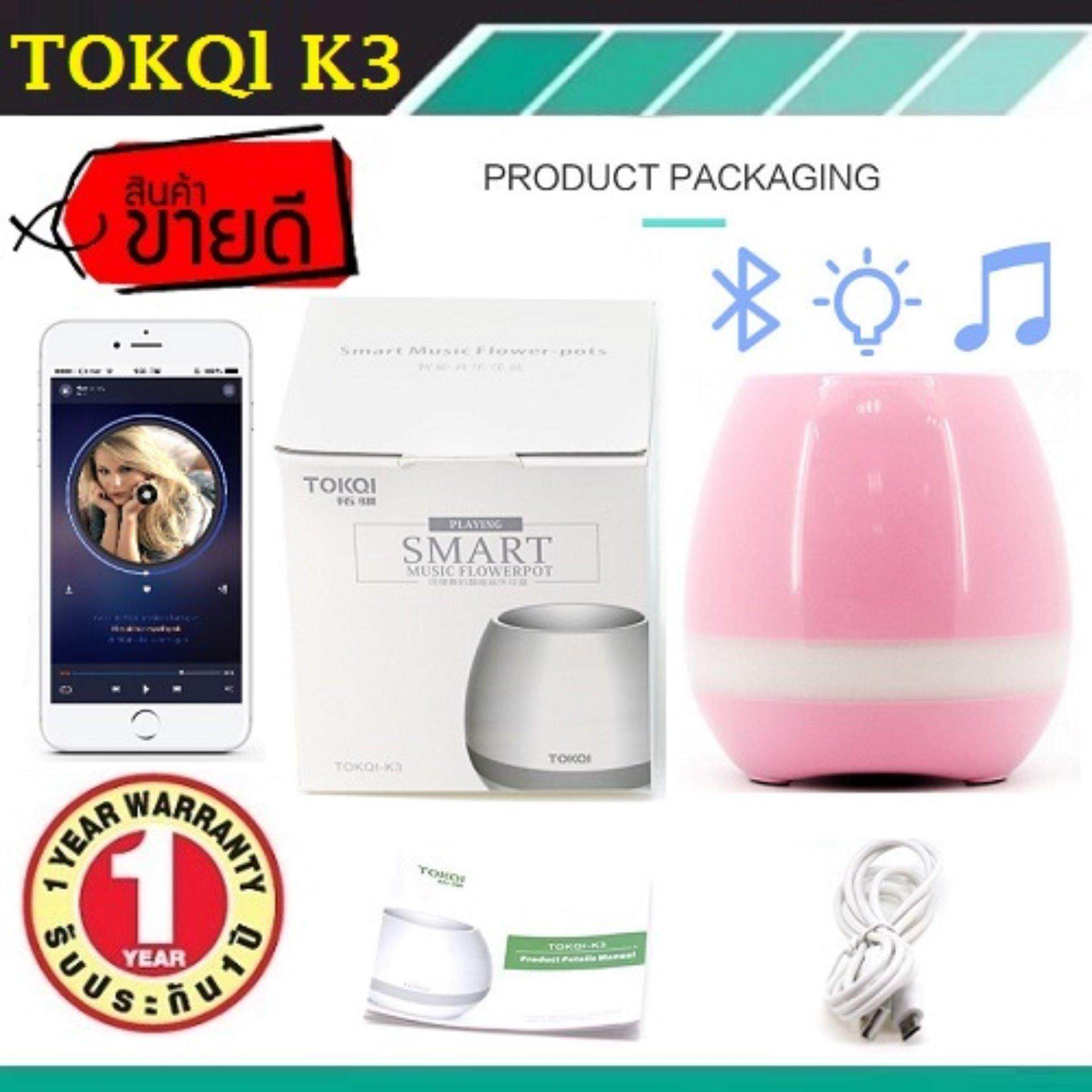 ซื้อ Tokql K3 Intelligent Lead Music Flower Pot Bluetooth Speaker Finger Touch Can Play The Music Tree ถูก