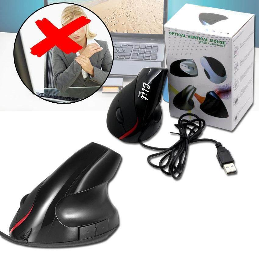 3 vertical mouse.jpg