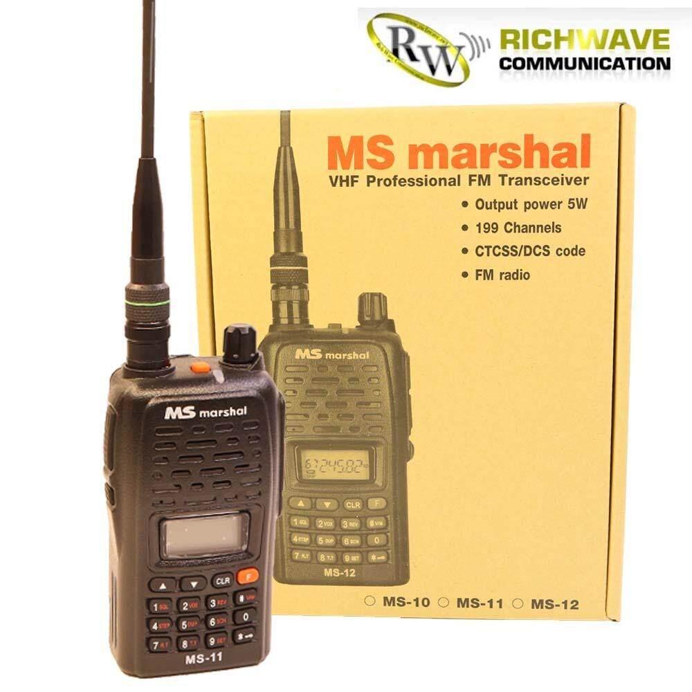 MS Marshal วิทยุสื่อสาร อุปกรณ์ครบชุด MS-11 5 วัตต์ เครื่องมี ปท. ถูกกฏหมาย เล่นได้ความถี่เครื่องแดง / เครื่องดำ
