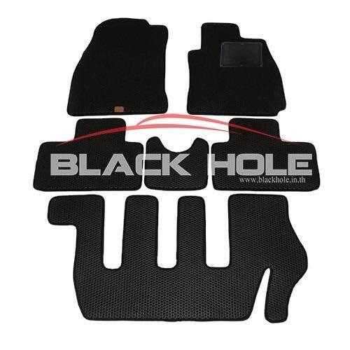 ขาย Blackhole Carmat พรมรถยนต์เข้ารูป 2 ชั้นProton Exoraปี 2009 ปัจจุบัน Black Rubber Pad รุ่น Mprextbr สีดำ ออนไลน์