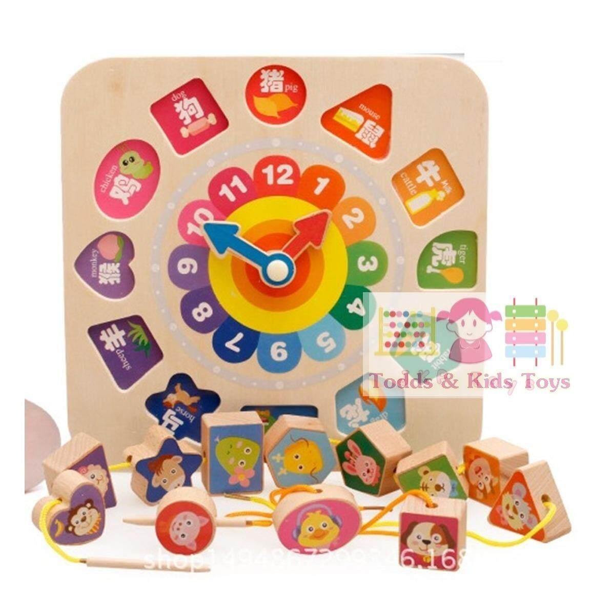 ขาย Todds Kids Toys 3 In 1 ร้อยเชือก จับคู่บล็อค นาฬิกาสอนเวลาเเละกิจวัตรประจำวัน Todds Kids Toys