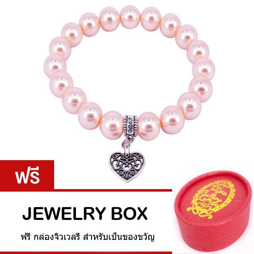 ซื้อ Tips Gallery สร้อย ข้อมือ มุก ชมพู เปลือกหอย ธรรมชาติ 10 Mm Fresh Water Pearl รุ่น Le Pearl Valentine Floral Love Design Bracelet Tbs103 Tips Gallery ออนไลน์