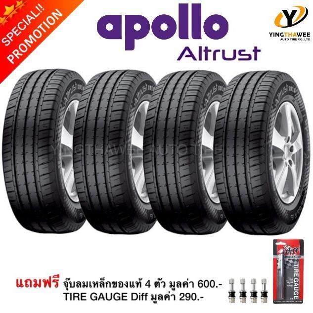 ราคา Apollo ยางรถยนต์ ขนาด 215 70R16 Altrust จำนวน 4 เส้น ยางสำหรับรถกระบะ รถตู้ แถมจุ๊บเหล็ก 4 ตัว เกจวัดลมยาง 1 ตัว เป็นต้นฉบับ Apollo