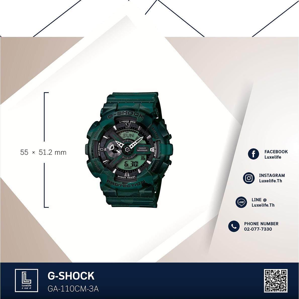 ขาย นาฬิกาข้อมือ Casio รุ่น Ga 110Cm 3Adr G Shock Limited Edition นาฬิกาข้อมือผู้ชาย สายเรซิ่น Green Casio G Shock ถูก
