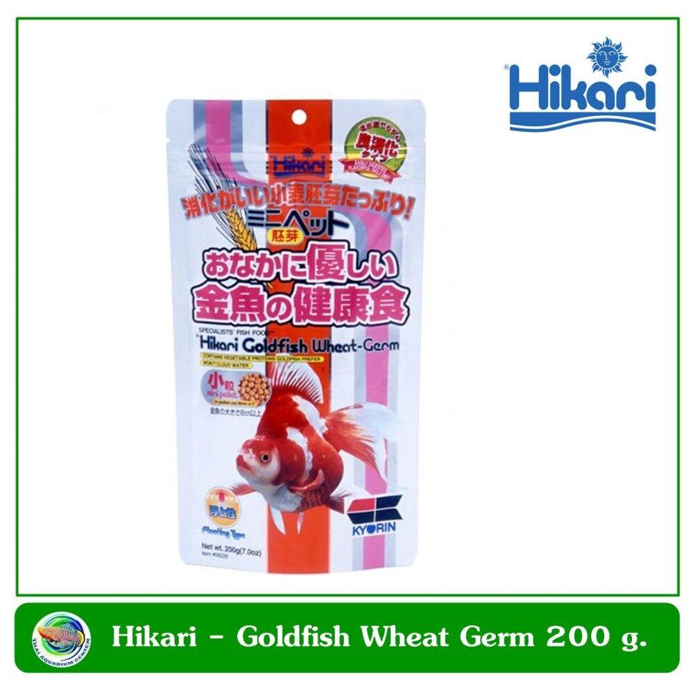 ขาย อาหารปลา Hikari Goldfish Wheat Germ 200 กรัม เป็นต้นฉบับ