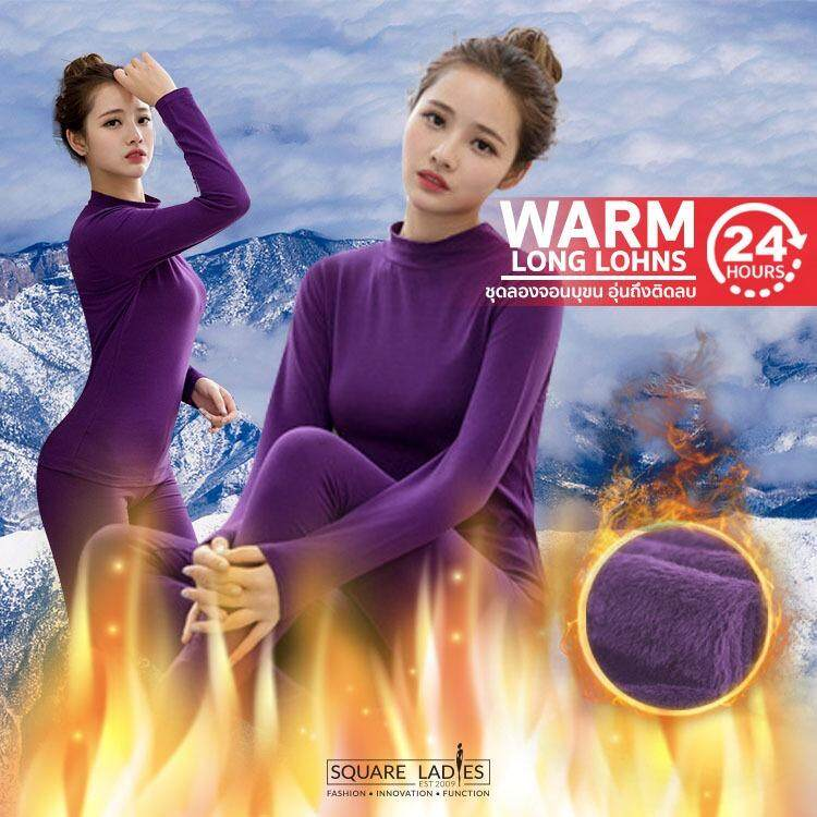 ส่วนลด สินค้า Squareladies ชุดลองจอห์น คอเต่า สำหรับผู้หญิง แบบบุขนวูลอย่างหนาไซส์พิเศษ อุ่นถึงติดลบ No L022 1 สีม่วง