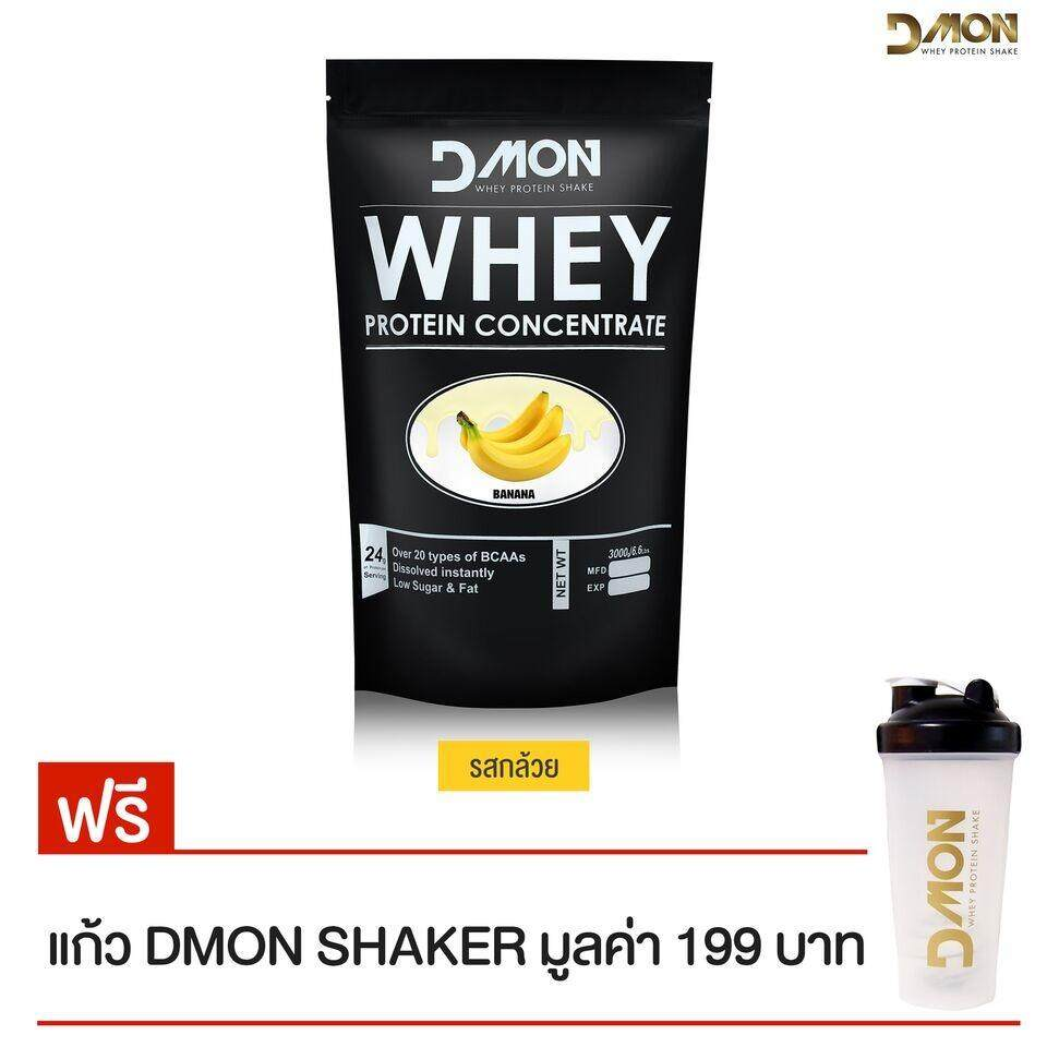 Dmon Whey Protein Concentrate Banana 3000G 6 6Lbs เวย์โปรตีน คอนเซนเทรต กล้วย 3000กรัม 6 6ปอนด์ ใน กรุงเทพมหานคร