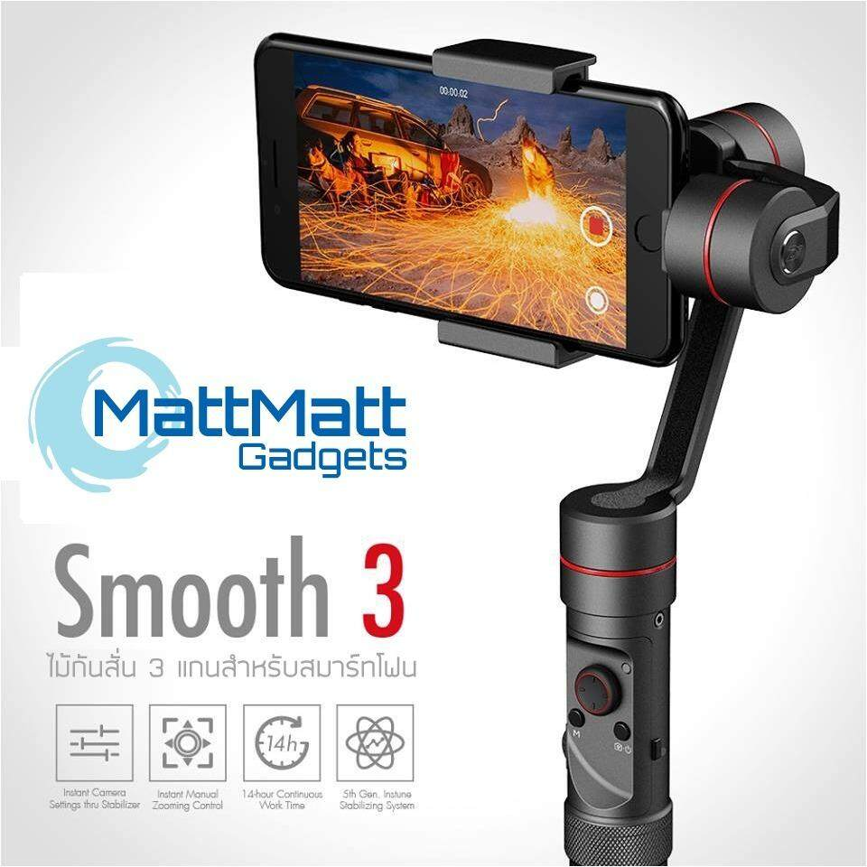 ราคา Zhiyun Smooth Iii 3 Axis Gimbal Stabilizer For Smart Phones ใหม่ล่าสุด