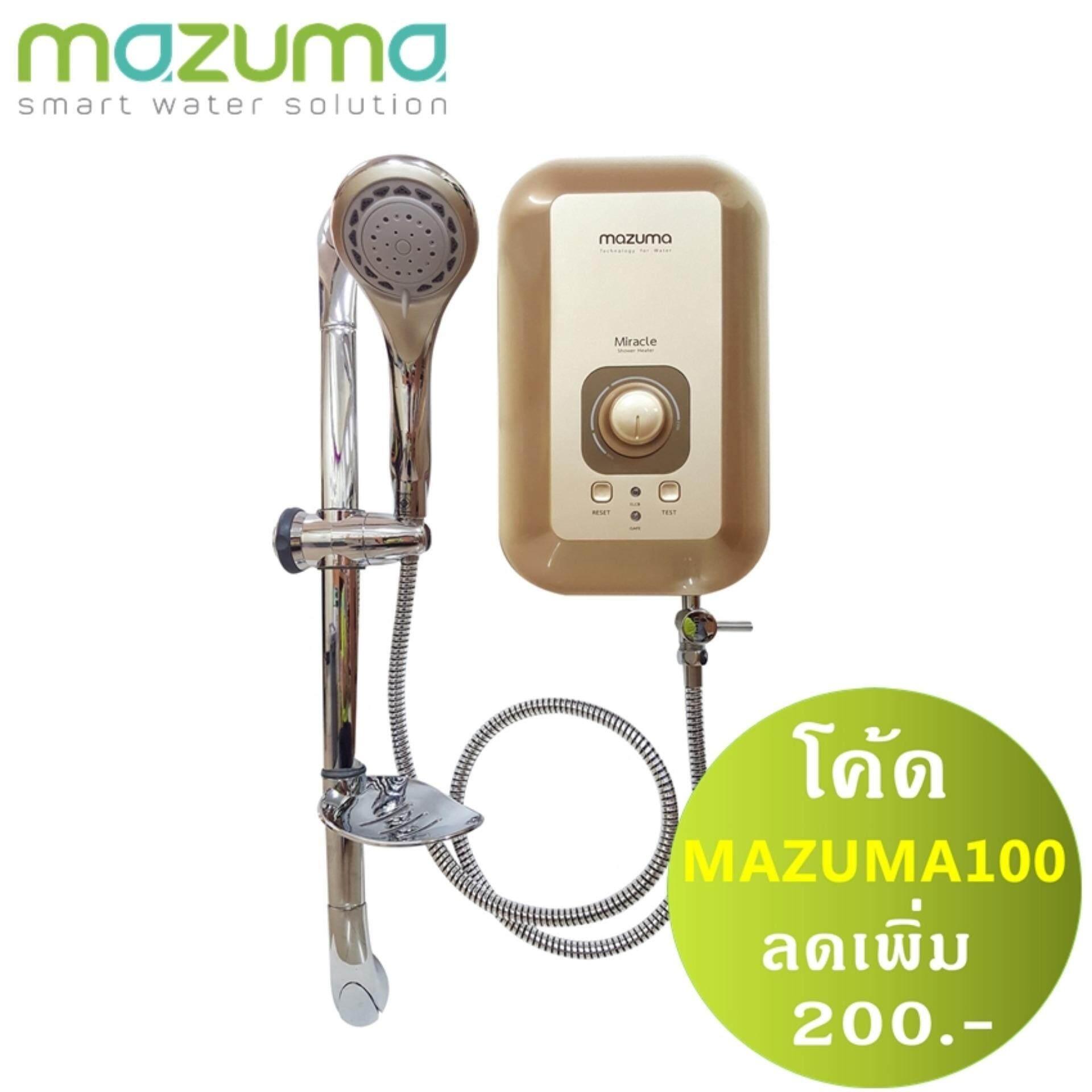 Mazuma เครื่องทำน้ำอุ่น รุ่น SP1-C45-LPM (Miracle Gold 4.5)