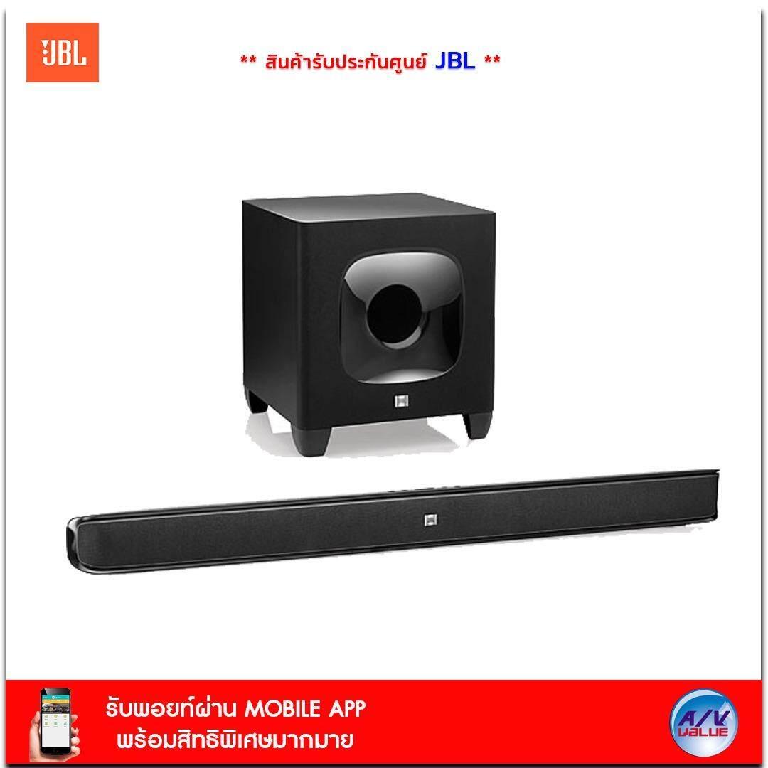 โปรโมชั่น Jbl Cinema Sound Bar Series รุ่น Sb 400 Black กรุงเทพมหานคร