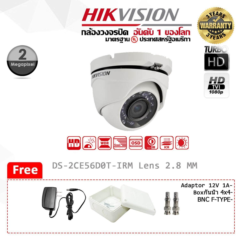 ราคา กล้องวงจรปิด Hikvision Hdtvi Dome Camera 2 ล้านพิกเซล เลนส์ 2 8 Ds 2Ce56D0T Irm ใหม่ ถูก