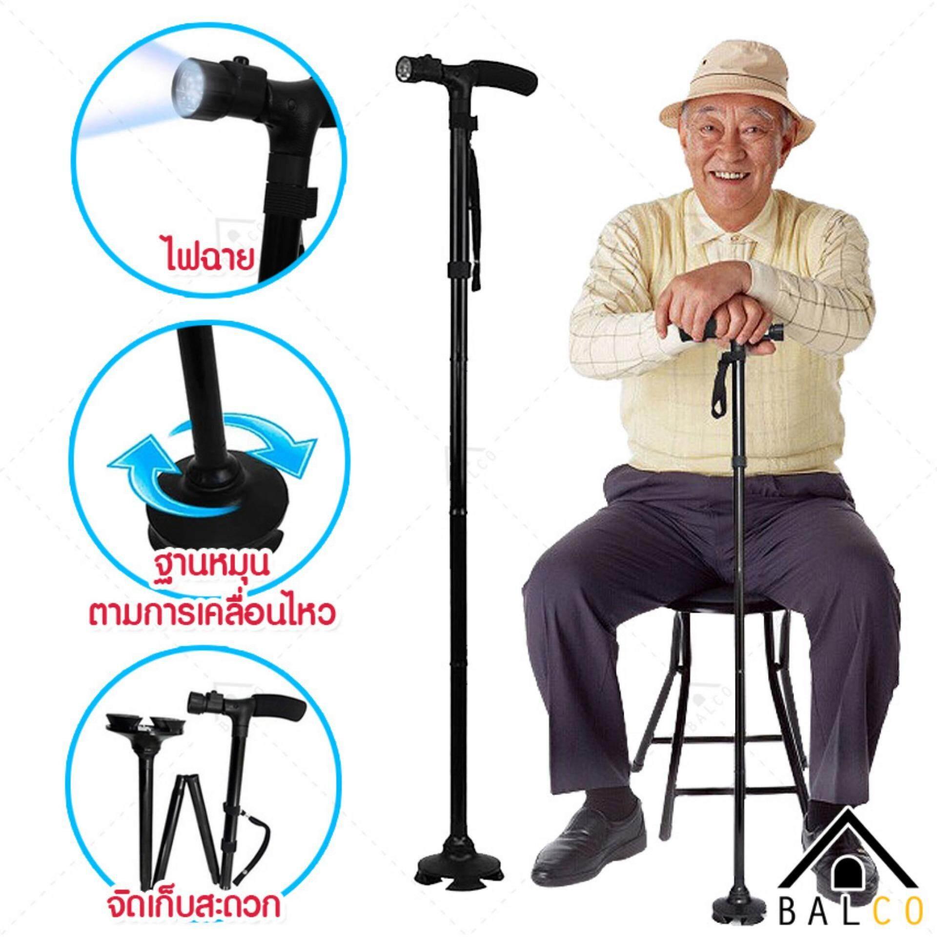 ซื้อ Balco ไม้เท้าอเนกประสงค์ พร้อมไฟฉาย Led Lights ในตัว Ultimate Magic Cane With Flashlight ไม้เท้าพับได้ วัสดุเป็นโลหะ แข็งแรง พกพาสะดวก ใช้พยุงตัว เดินป่า รุ่น Kdh 0006 ออนไลน์ ถูก