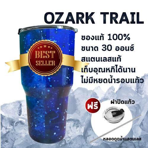 ส่วนลด แก้ว Ozark Trail แก้วน้ำเก็บอุณหภูมิ ขนาด 30 Oz Ozark Trail ใน กรุงเทพมหานคร