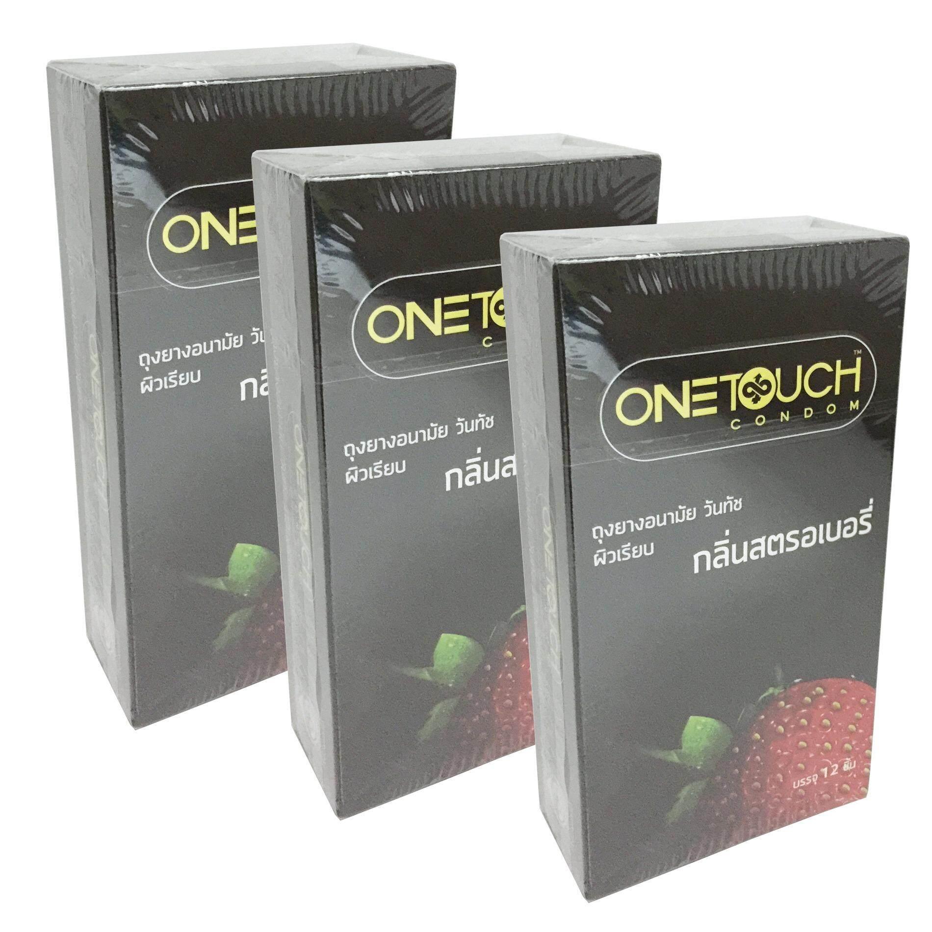 ซื้อ ถุงยางอนามัย วันทัช 36 ชิ้น Onetouch Condom 36 Pieces กรุงเทพมหานคร