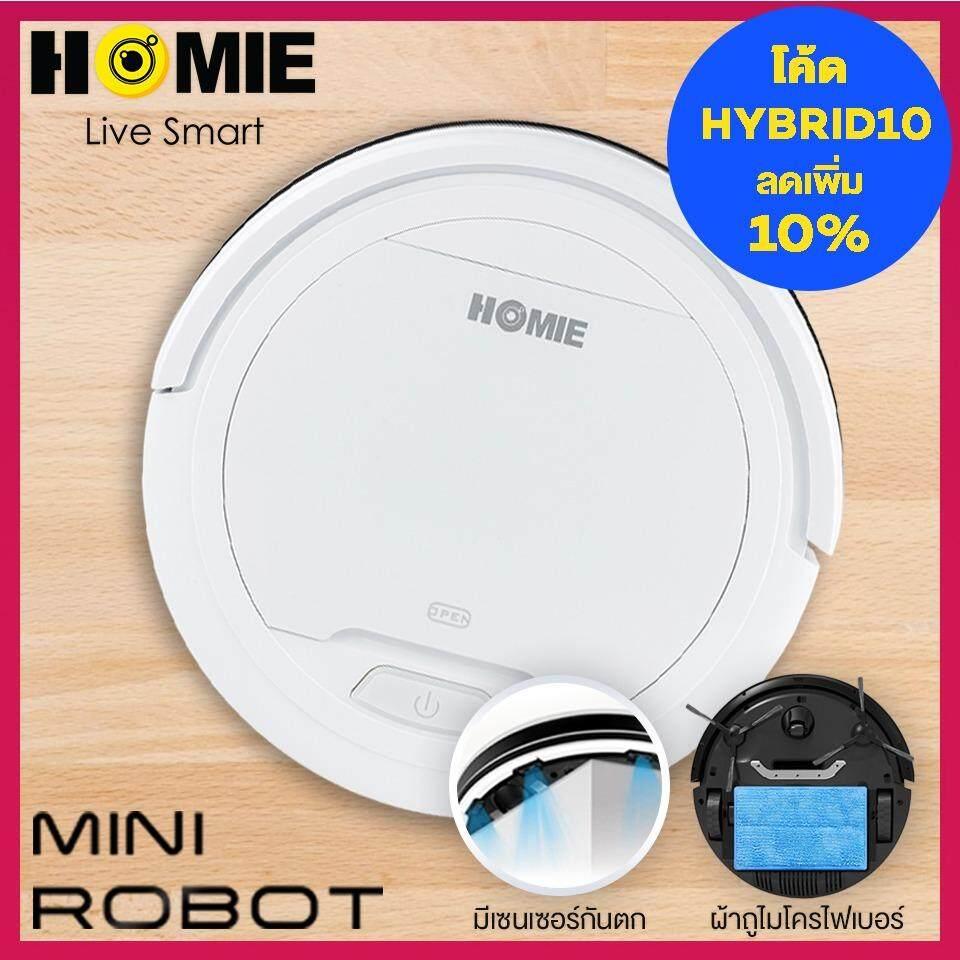 ขาย Homie หุ่นยนต์ดูดฝุ่น รุ่น Mini Robot มีผ้าถูไมโครไฟเบอร์ สีขาว Homie ผู้ค้าส่ง