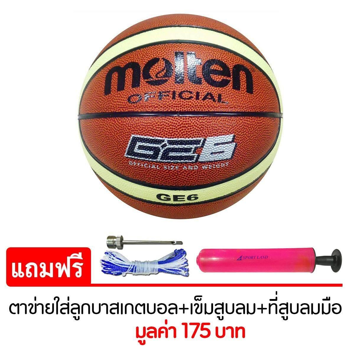 ซื้อ Molten Basketball Pvc Mot รุ่น Bge6 สีส้ม แถมฟรี ตาข่ายใส่ลูกบาสเกตบอล เข็มสูบสูบลม สูบมือ Spl รุ่น Sl6 สีชมพู ใหม่ล่าสุด